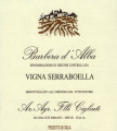Icon of Vino Barbera d'Alba Vigna Serraboella