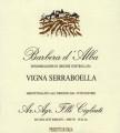 Icon of Vino Barbera d'Alba Vigna Serraboella